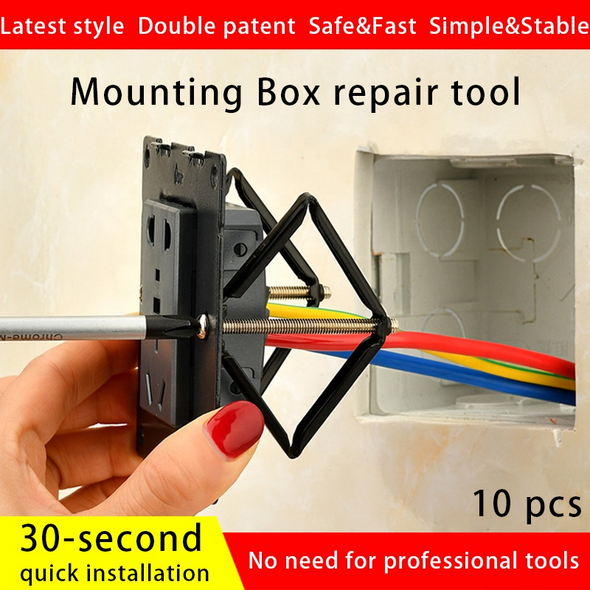 Wall Mount Switch Box Repair Tools