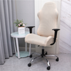 Soft Gaming Chair Covers