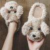 Cute Cartoon Soft Warm Plush Lining Non-Slip Slippers