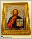 Christ the Teacher Gold Framed Icon with Glass and Crystals - ICN2