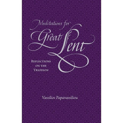 Meditations for Great Lent ~Archimandrite Vassilios Papavassiliou