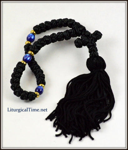 Orthodox Prayer Rope ~ 35 Knot Black Prayer Rope ~ From Greece - PR4b