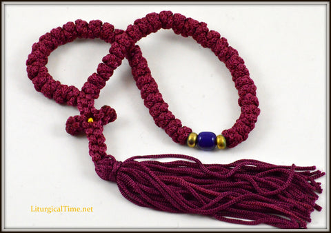 Prayer Rope ~ 50 Knot Red Prayer Rope ~ From Greece - PR7