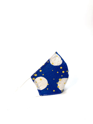 Little Prince Kids Mask