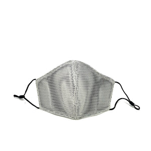 Premium Japanese athletic mesh mask lined with smooth cotton sateen.  Suitable for kids 3Y-8Y.  Mask comes with optional adhesive nose wire and adjustable ear loops.