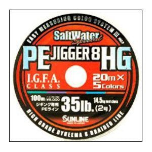 SUNLINE SaltWater Special PE JIGGER8 HG (300m)