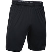 Under Amour Woven Graphic Wordmark Mens Short