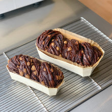 Load image into Gallery viewer, Quadruple Chocolate Babka featuring Pump Street Chocolate