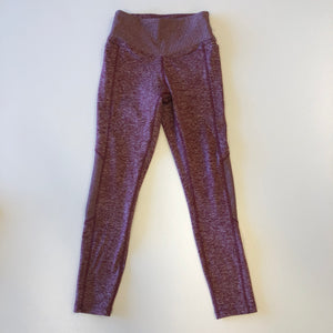 Pink By Victorias Secret Athletic Pants // Size Extra Small
