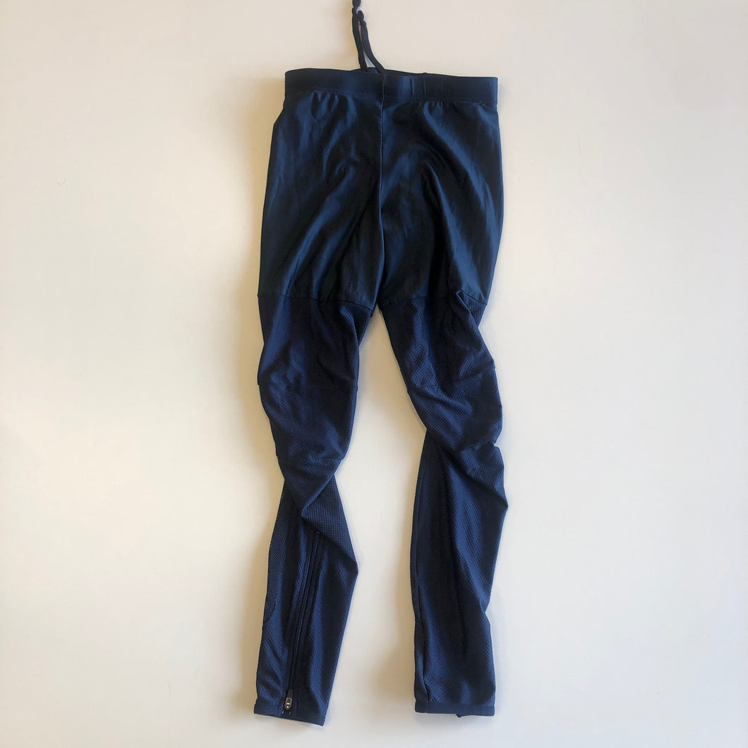 Nike Athletic Pants // Size Extra Small