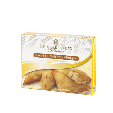 Chicken & Phyllo Triangles (Kotopitas) 480g (Frozen) - Mediterranean Delicacies