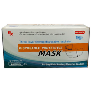 RX Disposable Protective Masks (50 units)