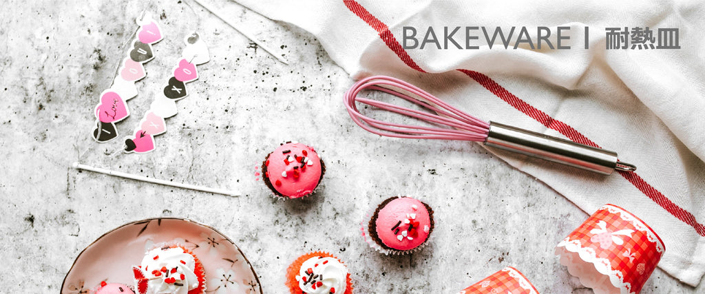 BAKEWARE 耐熱皿