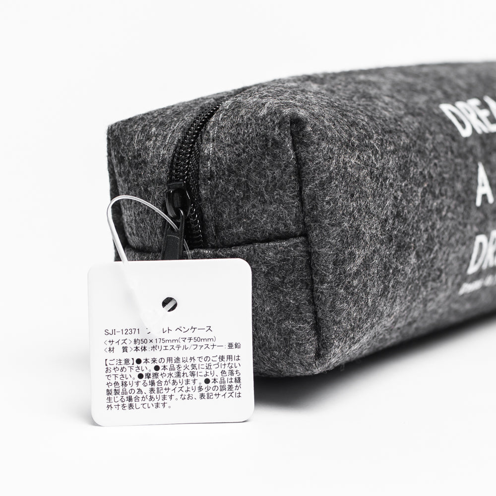 Pencil Case (Typography/5x17.5x5cm)