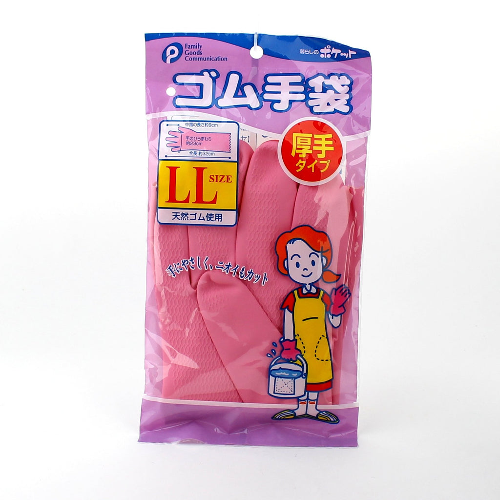 Rubber Gloves (LL/Thick/Pocket/11.5x32cm)