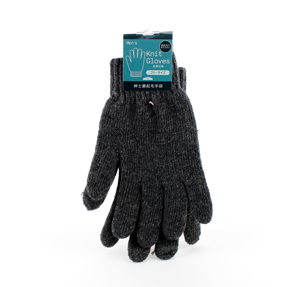 Winter Gloves (Knit/Free Size/Men/Solid/1 pair)