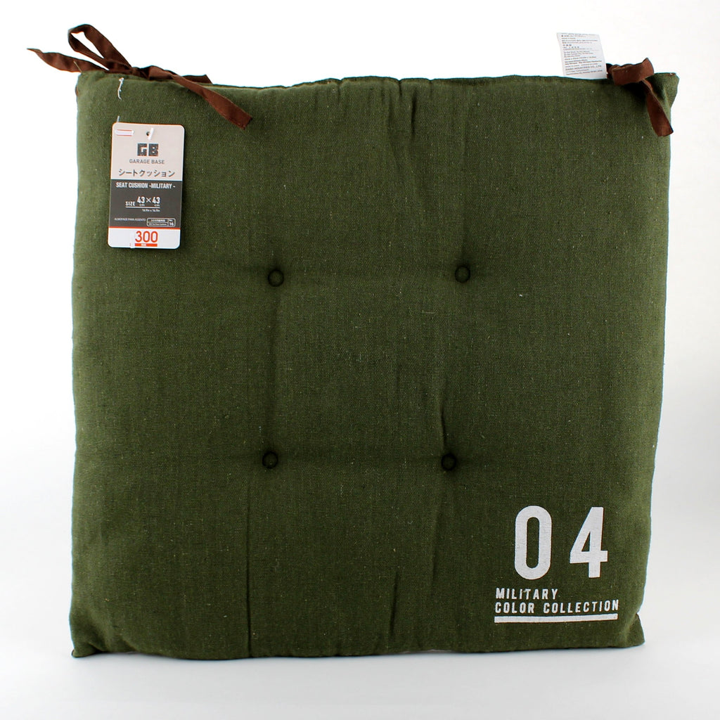 Chair Pad (Military / 4xAsst / [SZ])