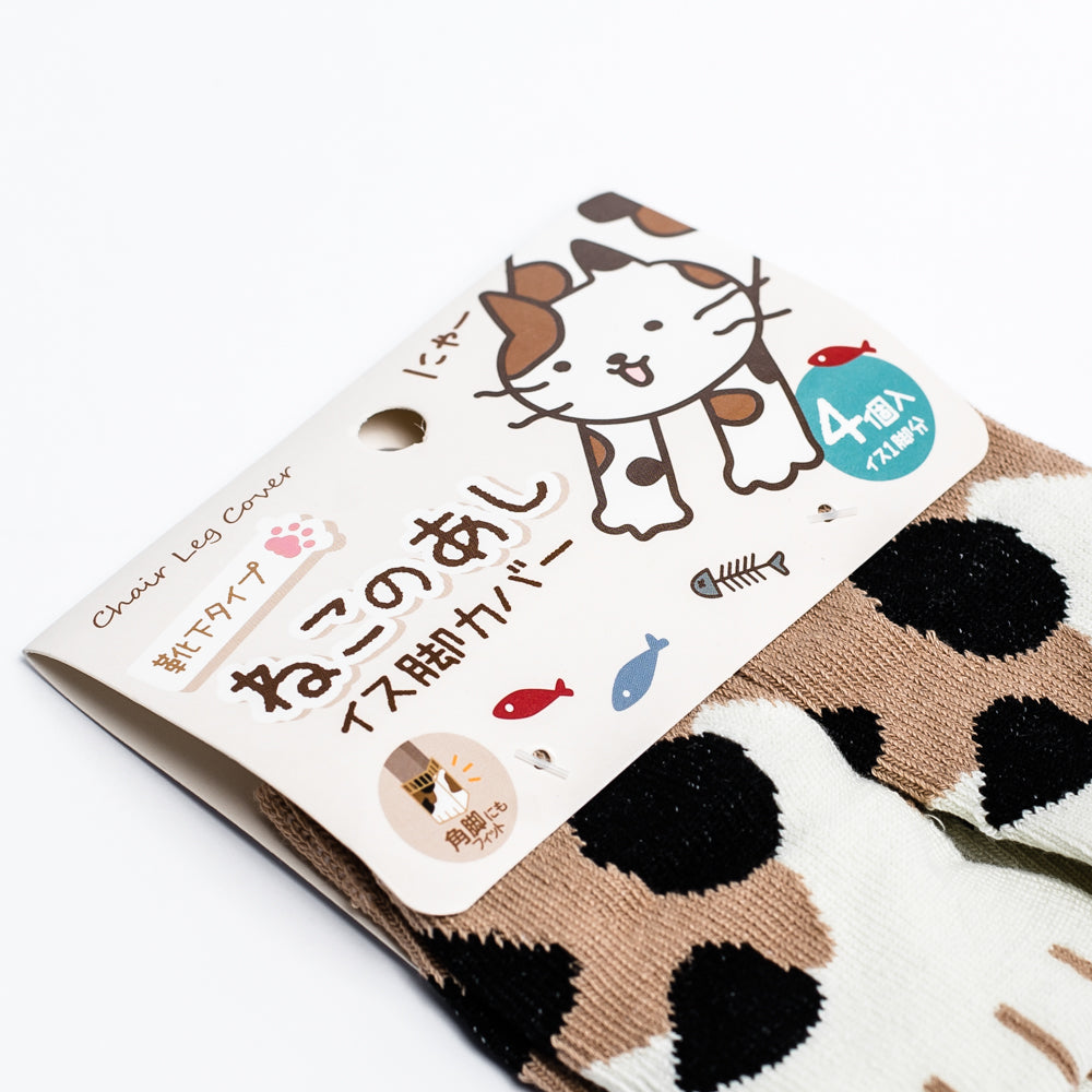 Chair Socks (3-Col/4pcs)