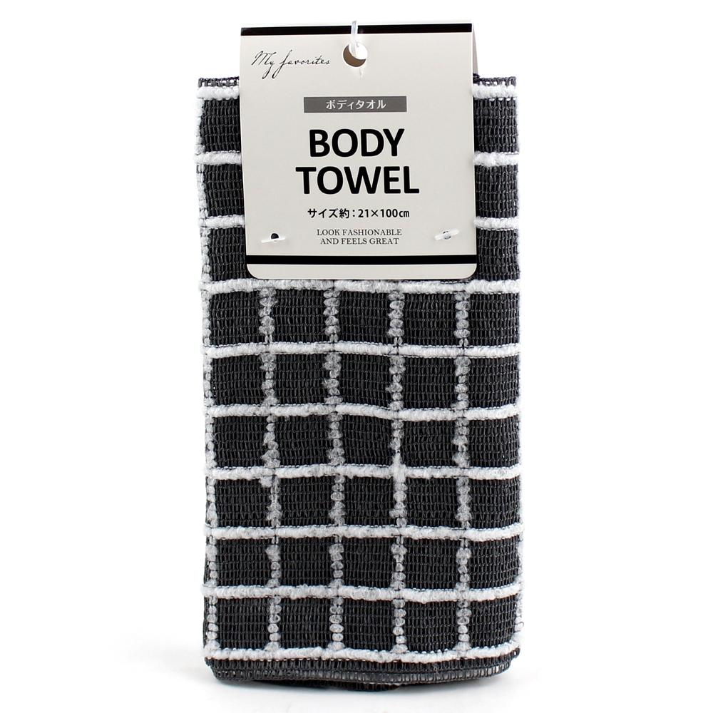 Towel (Body/Checkered/100x21cm)