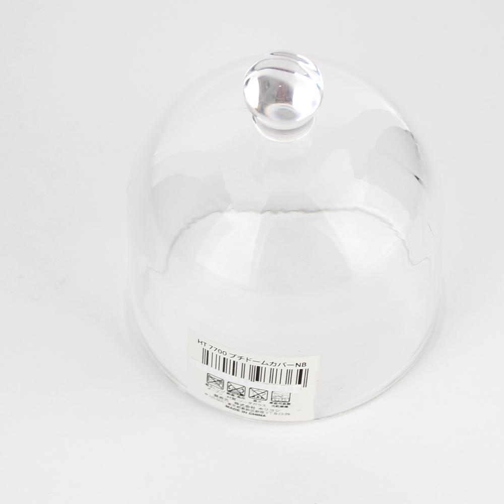 Oomomo Food Cover (Glass/Dome-shaped/Transparent/8.8cm/?7.2cm)