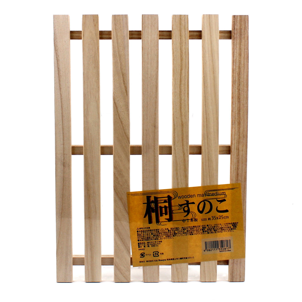 Wooden Pallet (Paulownia Wood/Synthetic Rubber/Medium/35x25cm)