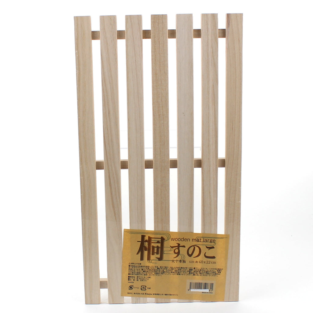 Wooden Pallet (Paulownia Wood/Synthetic Rubber/Large/40x22cm)