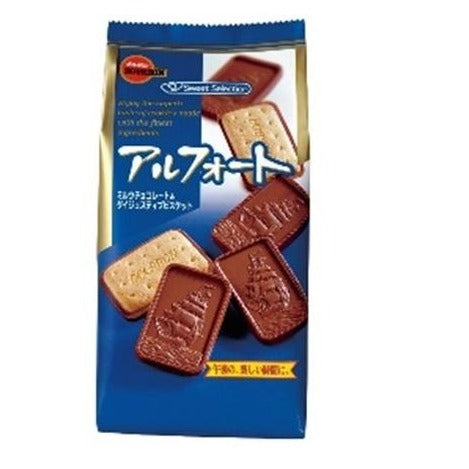 Bourbon Chocolate Biscuit 10pcs