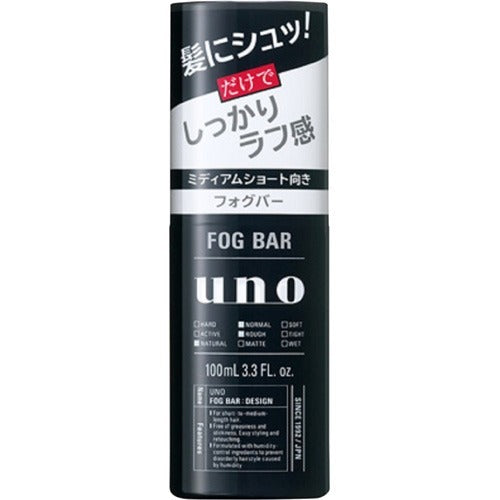 UNO-Hair Spray (D/Firm/100mL)