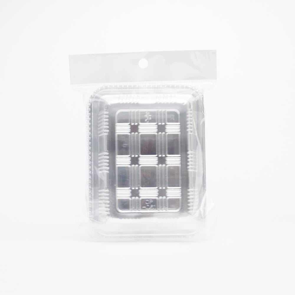 Mini Disposable Containers (2.5x9.5x2.6cm (10pcs))