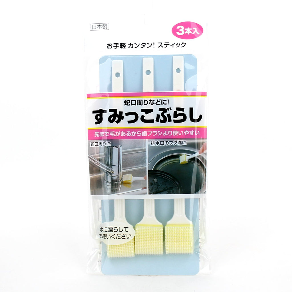 Cleaning Brush (Sink/W2xH14.5cm (3pcs))