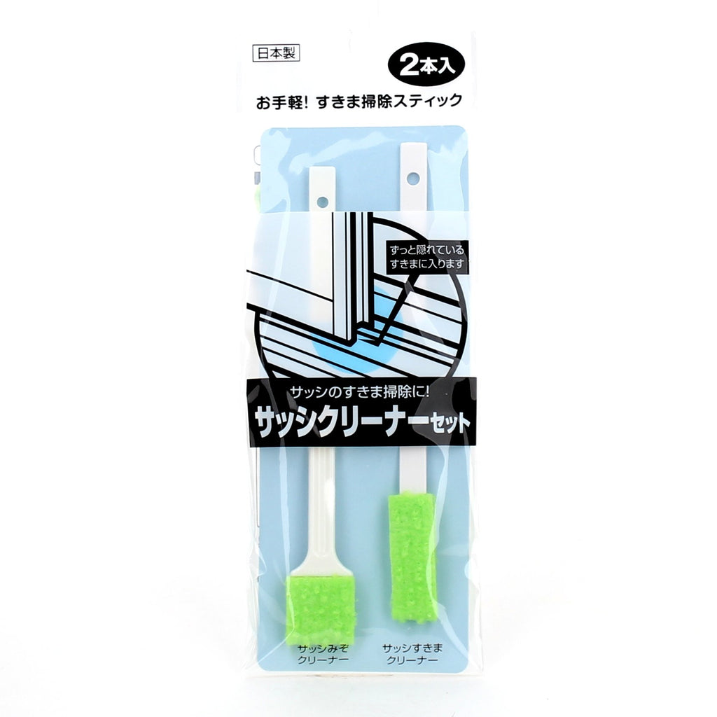 Cleaner (ABS/Window/Door Frames/2pcs)