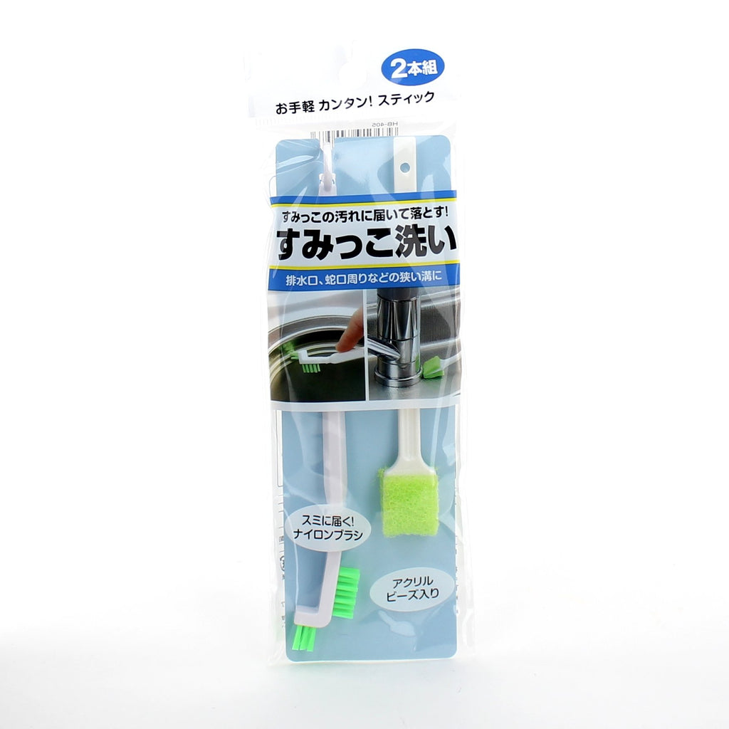 Cleaning Brush (Corner/2pcs)