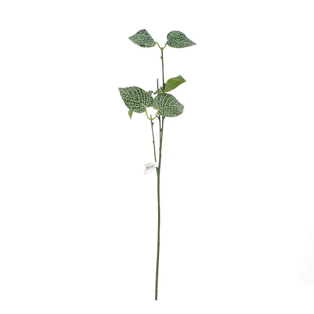 Artificial Plant (Spray/Green Leaf/48cm)