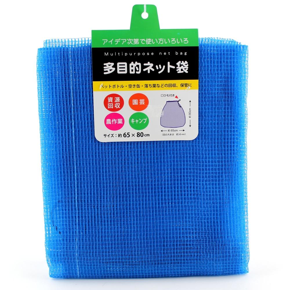 Net Bag (Multipurpose)