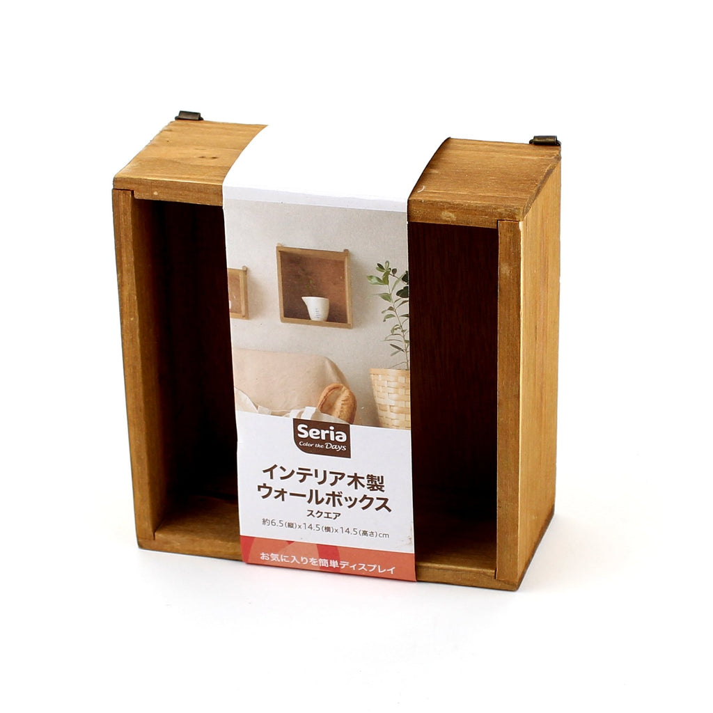 Wall Box Shelf (Wood/Square/Bn/14.5X14.5X6Cm)