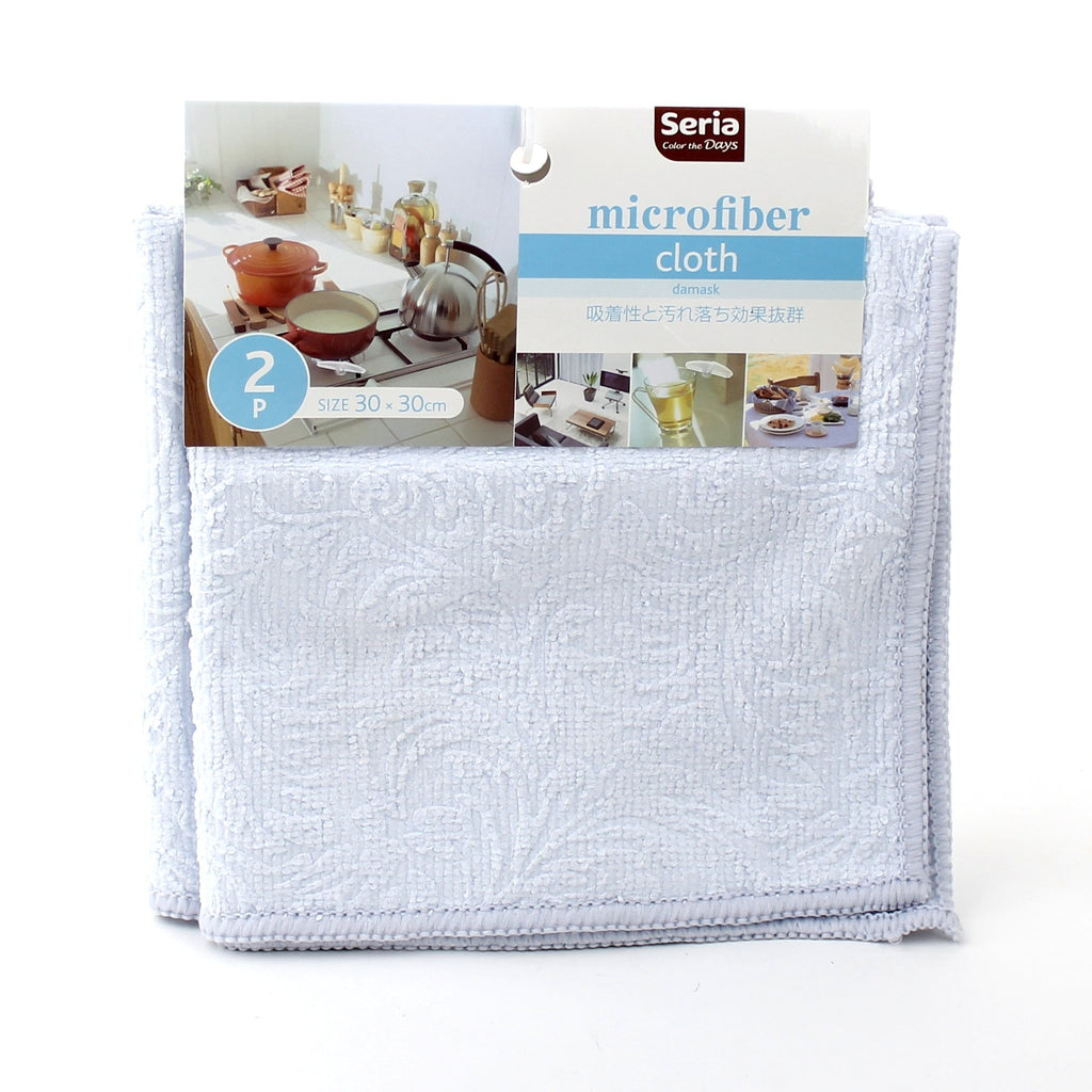 Cleaning Cloth (Microfiber/Damask/BL*GN/30x30cm (2pcs))