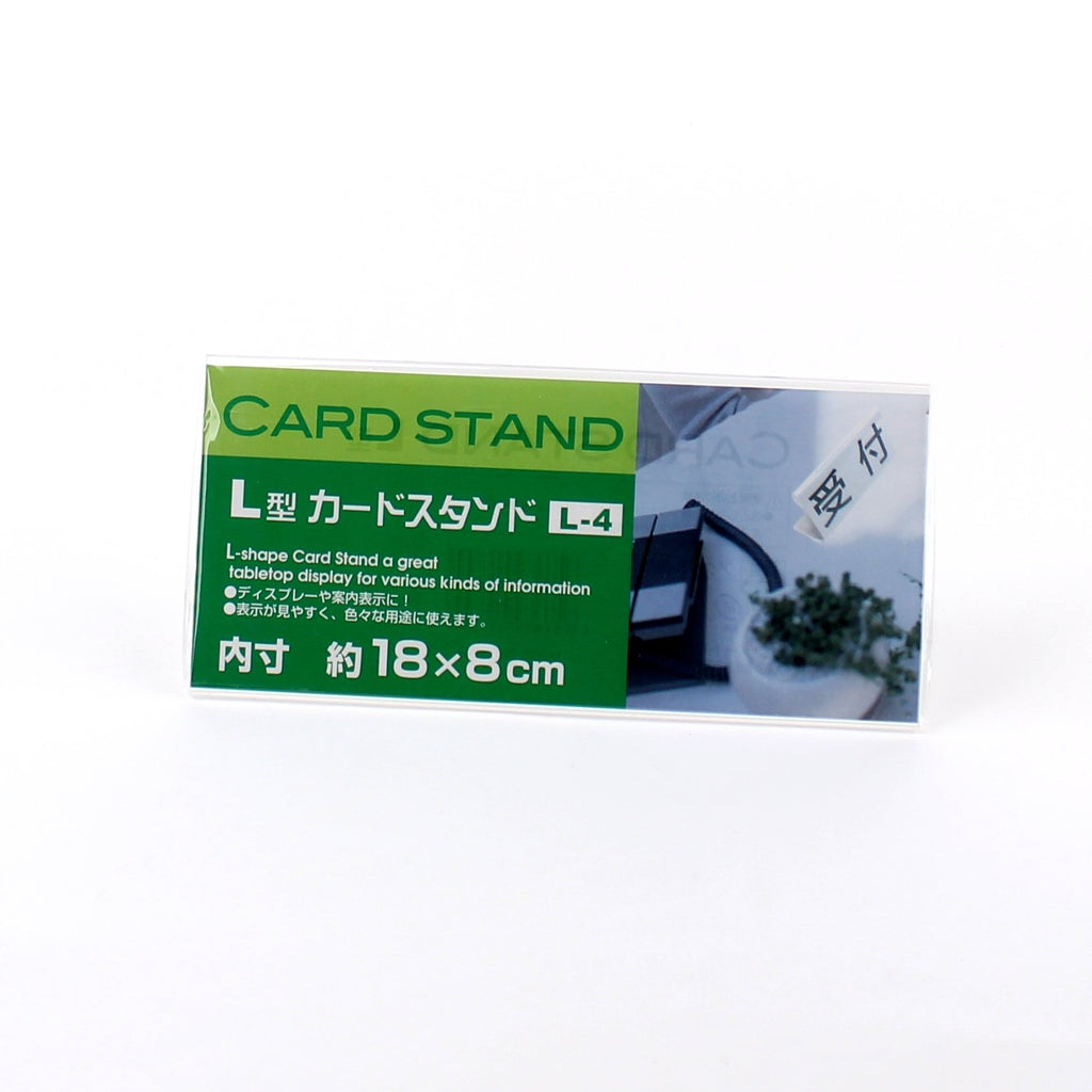 Card Stand (L-Shaped/CL/8.3x18x4.4cm)
