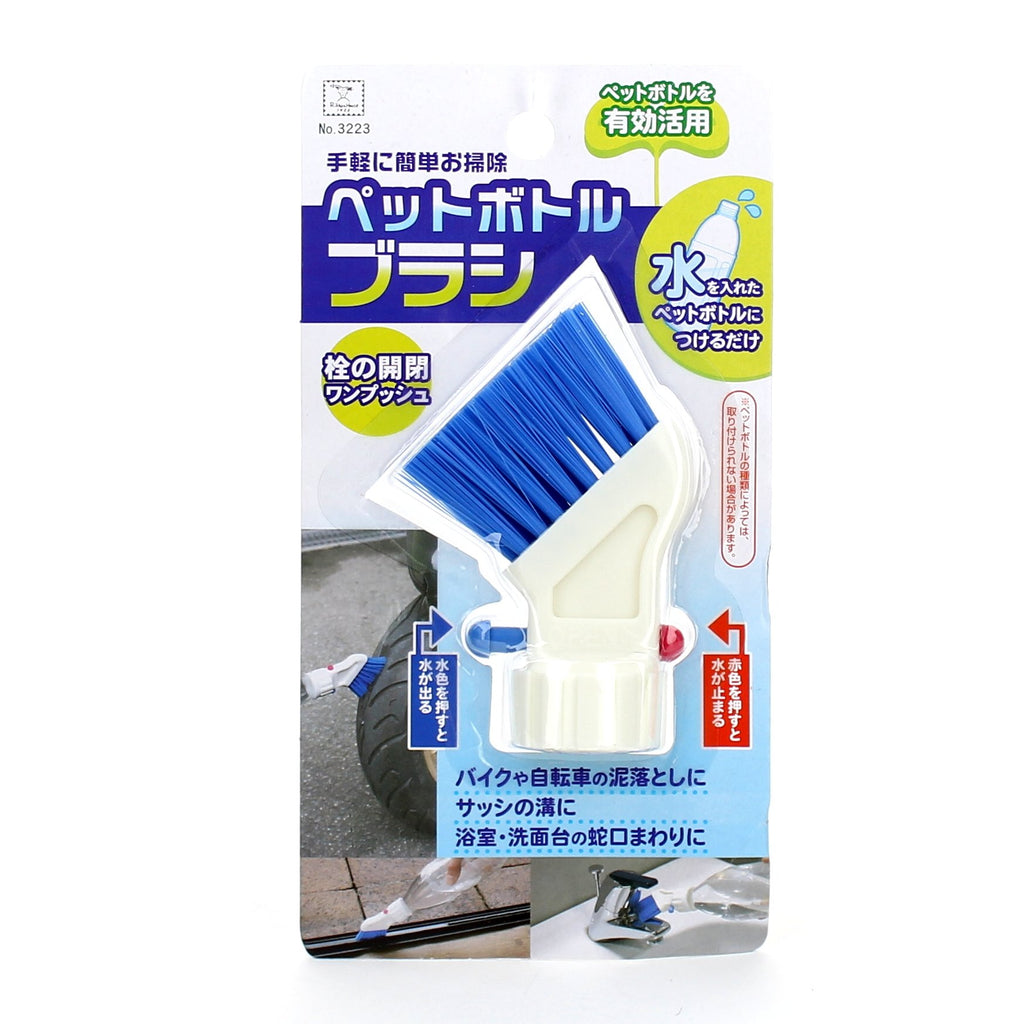 Cleaning Brush (PP/f/Plastic Bottle)