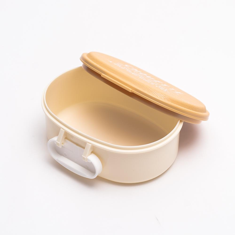 Lunch Box (Microwavable/Oval/Beige/11.6x10x4.7cm / 260mL)