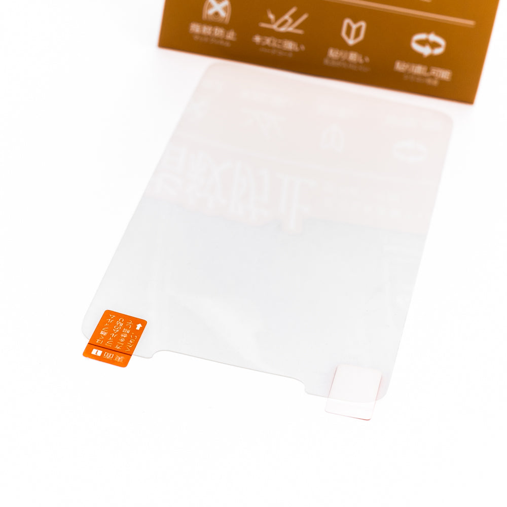 Screen Protector (iPhone XS Max/7x15cm)