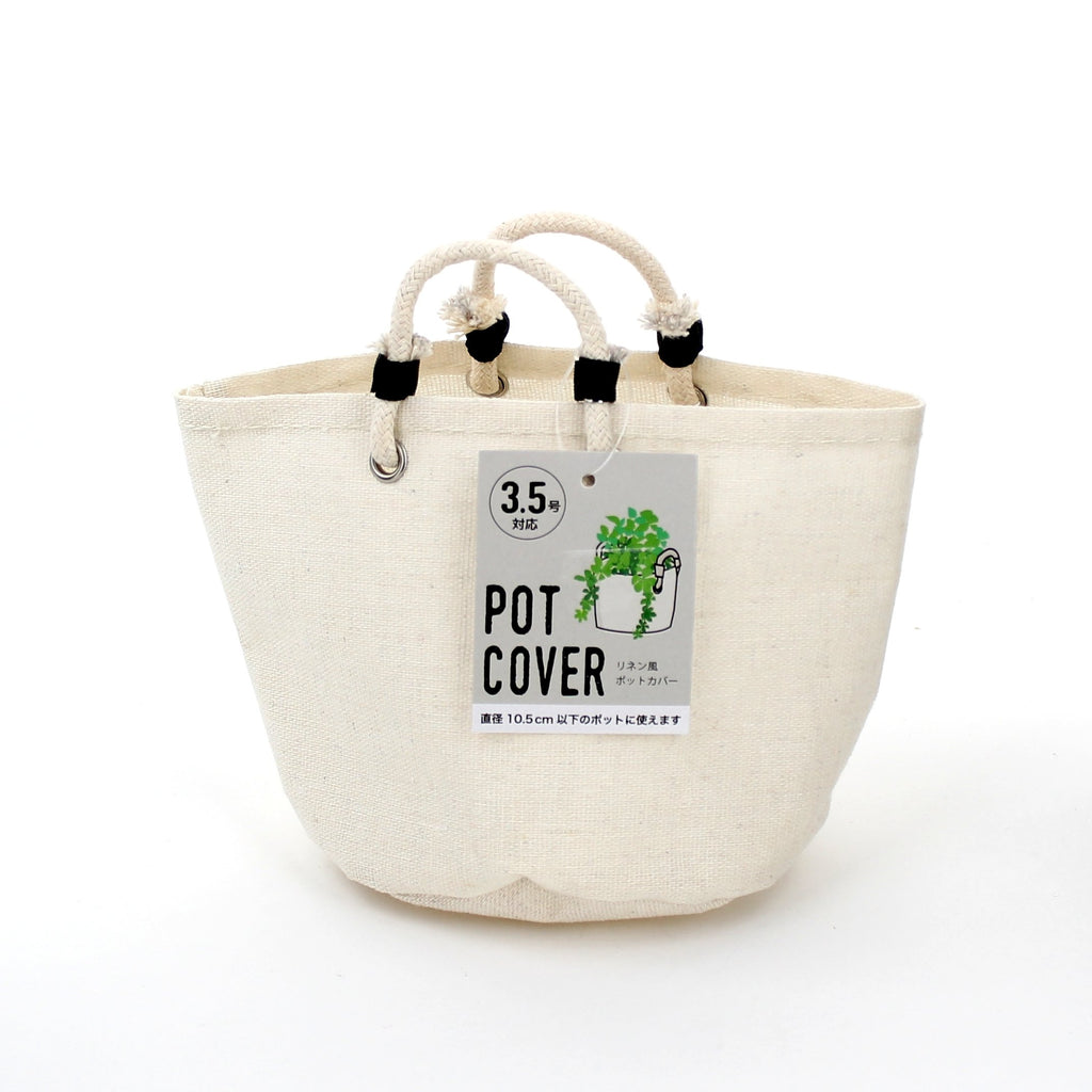 Pot Cozy (Handle/3.3 Size Pot/12cm/d.12cm)