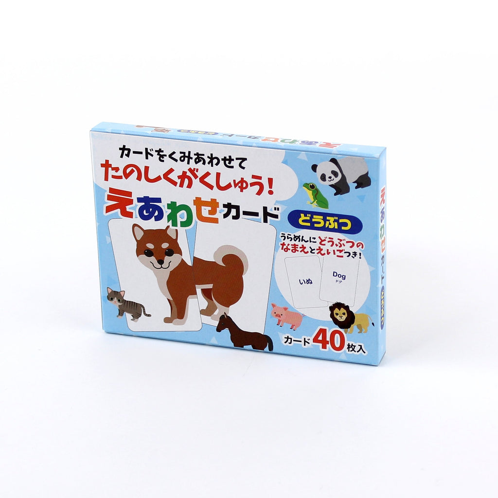 Oomomo Picture Matching Cards (Paper/Japanese & English Vocabulary/Animal/5.8x8.8cm (40pcs))