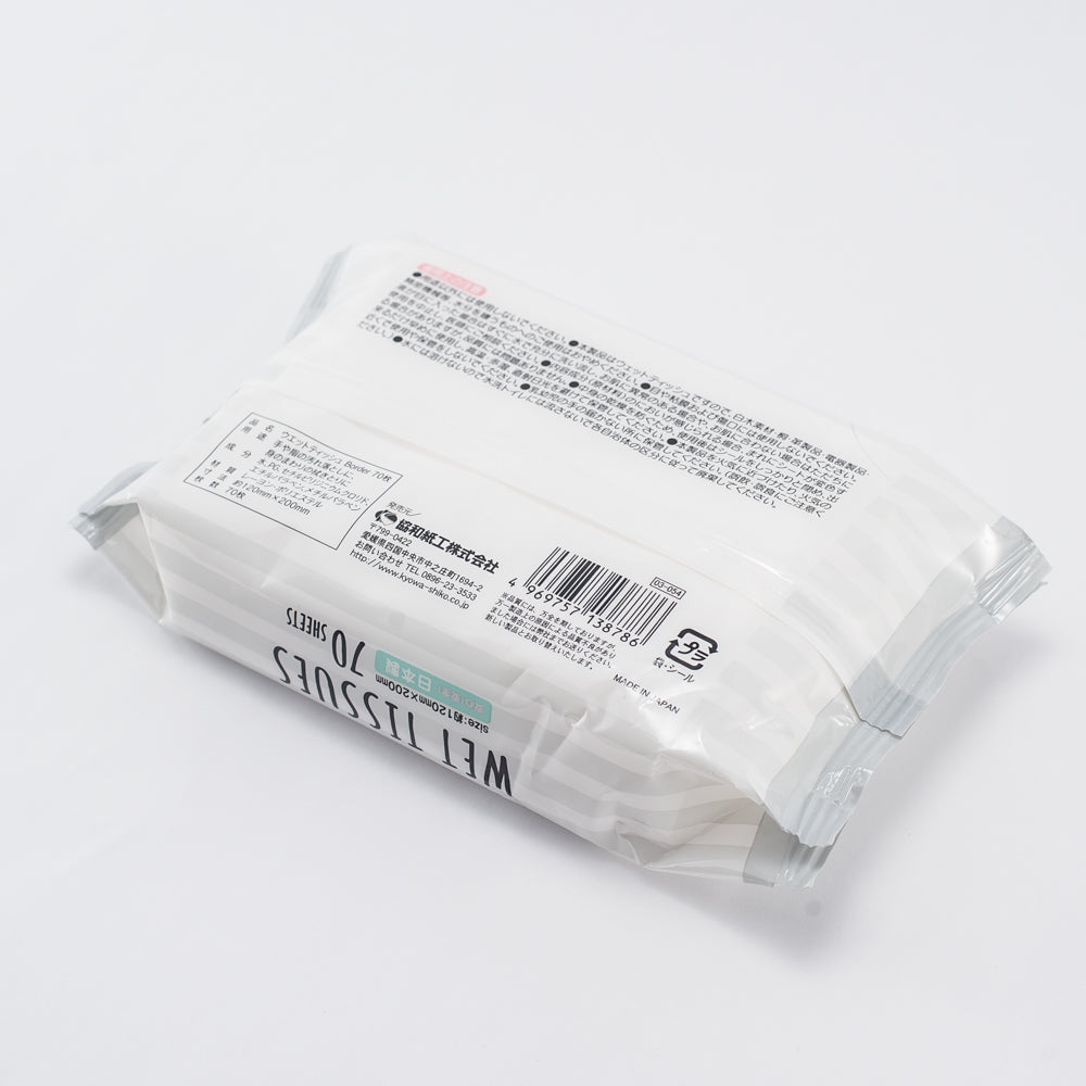 Wet Wipes (12x20cm (70 Sheets))