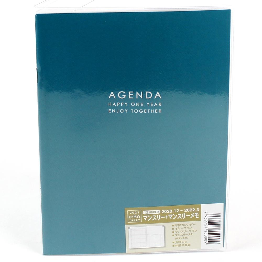 2021 Planner (Paper/PVC/Monthly/Memo/B6)