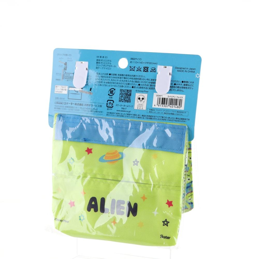 Kids pouch (Toy story / Alien/Yellow-green/Blue/14x3x11cm)