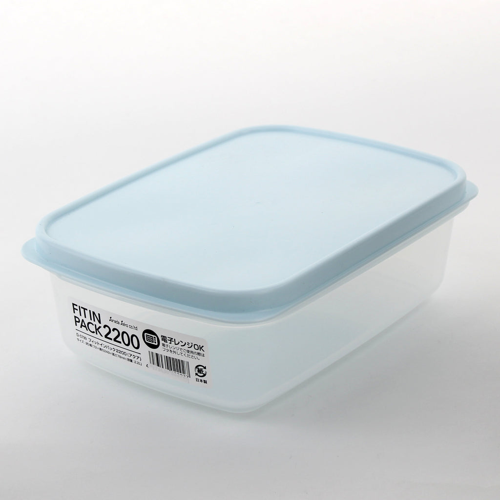 Food Container (PP/Compact/Stackable/Heat Resistant Up To 140? /For Leftovers/2.2L/Fit In)