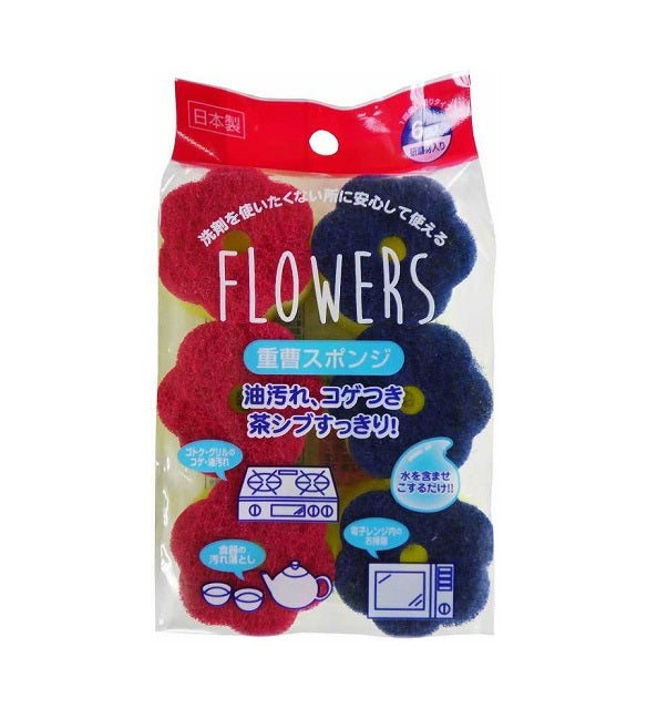 Cleaning Sponge (Baking Soda Infused/Flower/6pcs)