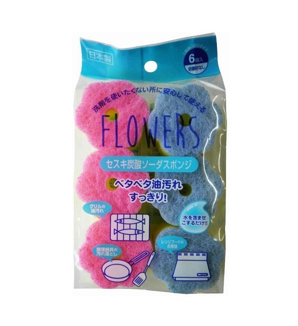 Cleaning Sponge (Sodium Sesquicarbonate Infused/Flower/6pcs)