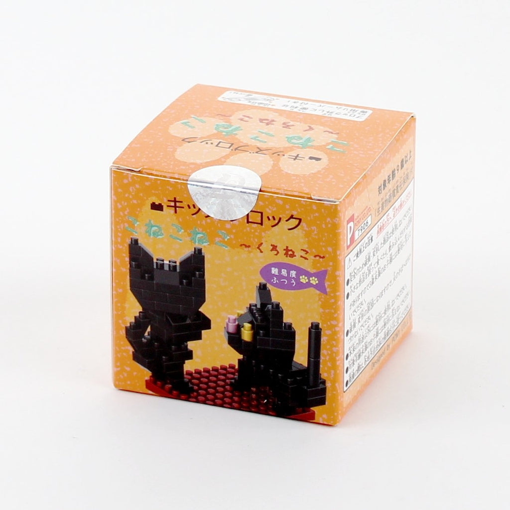 Oomomo Building Blocks (ABS/Medium Difficulty/Cat/Finished Size: D5.3xW5.5xH5.5cm/5.3x5.5x5.5cm)