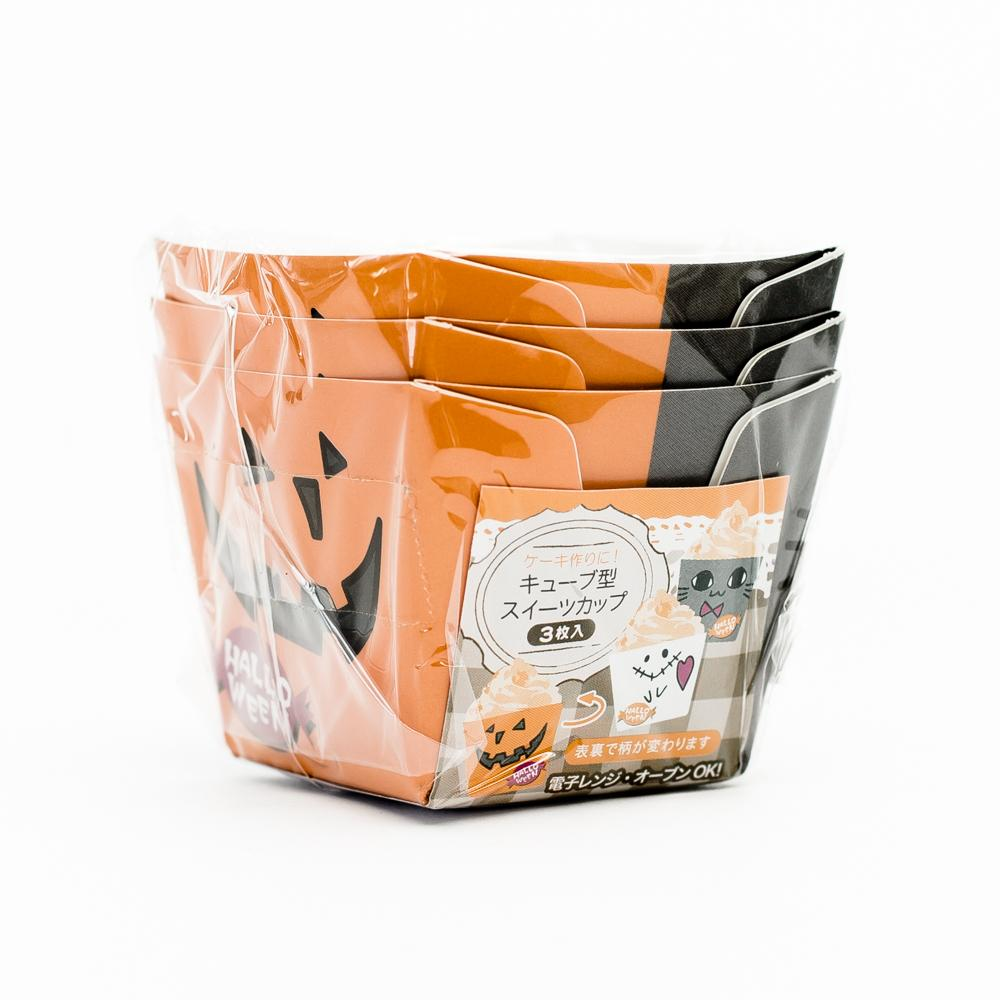 Halloween Treat Dish (OR/GY*OR/WT/3pcs)